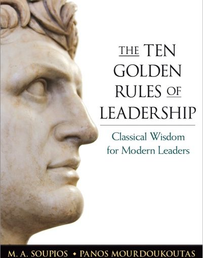 Episode 18: Character is Destiny: the 10th golden rule of leadership